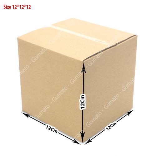 Combo 20 hộp carton 3 lớp MS: P20-size: 12x12x12 cm