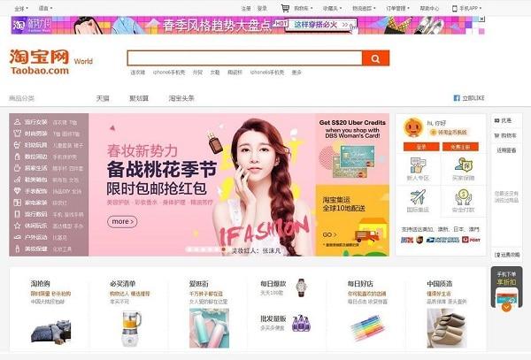 nguồn hàng trung quốc thông qua taobao.com