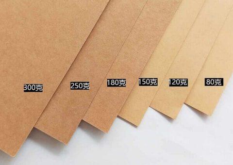 những cách định lượng giấy carton